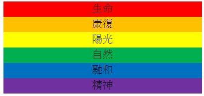rainbow1_VLzLm_600x0